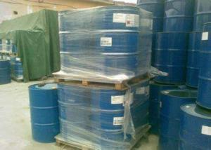 Quality Octadecanethiol Non Flammable Chemicals API CAS 2885-00-9 Crystalline Solid for sale