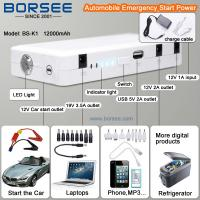 Borsee multi-function power bank 12000mAh