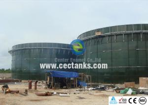 China Septic tank digester ,  agricultural water storage tanks customized on sale