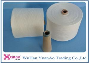 China Raw White Virgin 100 Polyester Yarn Z Twist Good Evenness for Sewing on sale