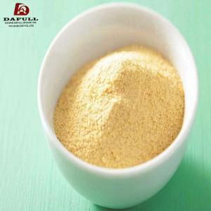 China Pure Animal Feed Additives Bulk Yeast Extract Powders With Sugar Content on sale