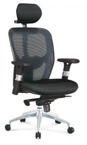 China Series of Mesh Chairs, highback manager office chairs, swivelling chairs, MC128A on sale
