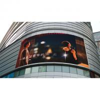 Big commercial Advertising Billboard Price OutdoorLED Screen / LED Video Wall