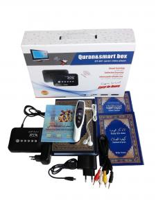 China Eye Friendly Wireless Muslim Digital Quran Reading Pen with 8GB Flash Memory on sale