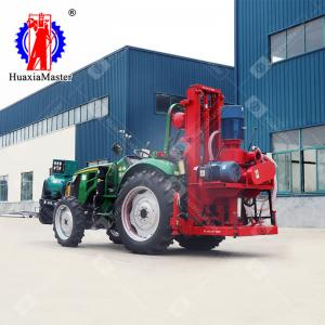 China 300-1000mm Large Diameter Tractor Mounted Water Borehole Drilling Machine Drilling Rig For Water Well on sale