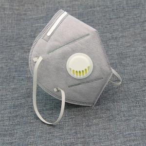 China Eco Friendly Foldable FFP2 Mask , Protective Face Mask Anti Dust Anti Haze on sale