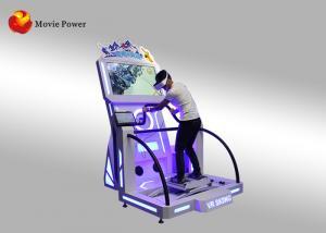 China Indoor Game Equipment Virtual Reality Simulator , VR Skiing Simulator Game Machine on sale