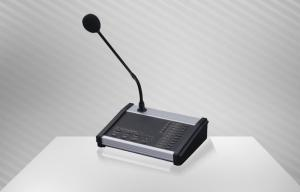 China Digital Audio Matrix System on sale