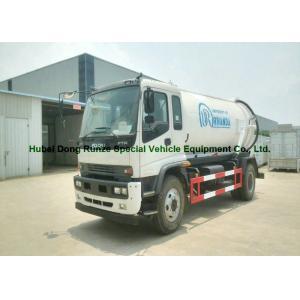 China ISUZU Septic Vacuum Trucks / Sewer Suction Truck Euro 5 Engine 205HP on sale
