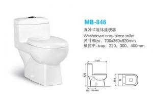 China Bathroom Ceramic Stain Resistant Washdown WC Toilet Saving Water Toilet Prices MB-846 on sale