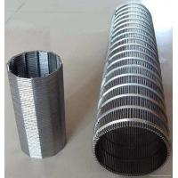 China Slotted casing pipe API 5CT,Slotted Liner,Slotted Pipes/tubing,Precise punched slotted screen(slotted pipe) on sale