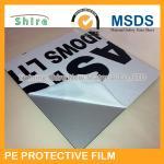 Printable Black & White Aluminum Panel Protective Film Corrosion Resistant