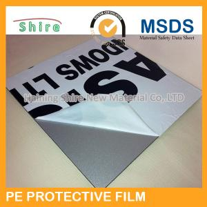 China Solvent Based  PE Protective Film polyethylene roll with Medium Adhesive on sale