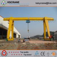 5t MH Model Electric Hoist Box-type Gantry Crane