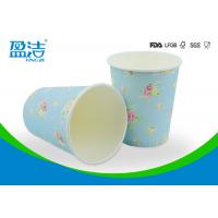 Single Wall Disposable Hot Drink Cups , 8oz OEM Disposable Hot Drink Cups