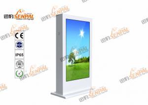 China Sun Readable Waterproof Digital Sinage Totem , Digital Signage Billboard Advertising on sale