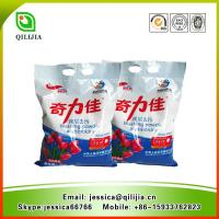 China Nice Lily Fragrance High Foam Laundry Washing Powder on sale