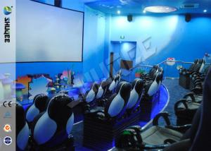 China Electric System 5D Movie Theater Cinema Equipment With Environment Special Effect on sale