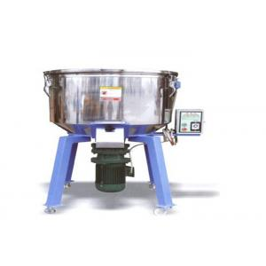 China High Speed Mixer For Pvc Compounding PP PE Granules , Plastic Mixer Machine on sale