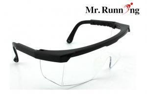 China Plastic Lens Medical Safe Eye Glasses , Eye Protective Spectacles on sale