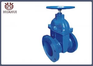 China Plat Face Flange Resilient Gate Valve , Stop Water Resilient Seal Gate Valve on sale
