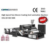 Multi-layer Film Lamination Machine CE Approval Dry Film Lamination Machine