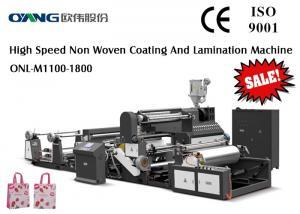 China Multi-layer Film Lamination Machine CE Approval Dry Film Lamination Machine on sale
