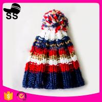 2017 New Style 20*30cm 71g fashion high quality fashion winter strip beanie hat with pom pom winter knitting hats