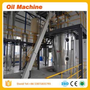 China good quality corn germ oil press machine corn oil making machine corn flake making machine on sale