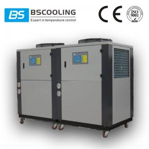 China 10HP Air cooled industrial Chiller for plastic vacuum forming machinery on sale