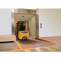 Machine room Freight Lift Elevator Multi- beam screen Center Opening Door opening