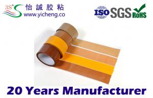 China 3 Clear / Brown BOPP Packing Tapes for factory Bag / box Sealing on sale