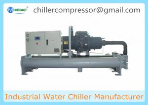 China Water Cooled Chiller for Concrete Batching Plant With Complete System Cooling Tower on sale