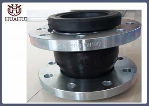 China Forged Steel Flexible Rubber Expansion Joint , Epdm Bellows Expansion Joint For Water on sale