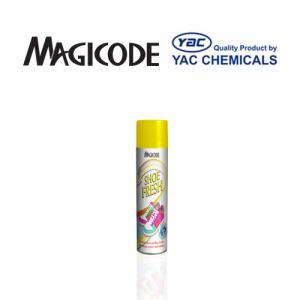 China Antiperspirant Body Deodorant Spray French Fragrance for Men, Ladies on sale