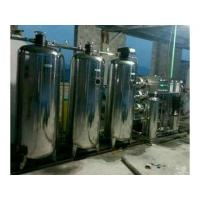 China Pure Water Treatment Machine Equipment Used In Water Treatment Plant on sale