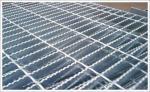 30С5мм серратед гальванизированная решетка стали