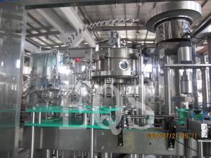 China 500BPH 304 Stainless Steel Bottle Beer Filling Machine with Twist Off Cap on sale