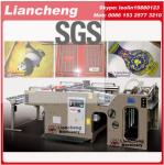 Liancheng New price of screen printing machine/automatic screen printing machine/screen pr