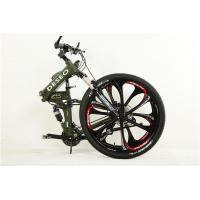 Chinese manufacturer disc brake 24 speed 26 inch alloy  folded mountain bike with mag wheel