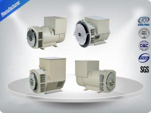 China 640kw / 800kva Brushless AC Generator Self - Exciting With IP 23 Protection Grade on sale