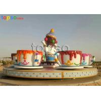 24 Seat Family Amusement Rides Cup And Saucer Ride  Non - Fading  Durable Painting