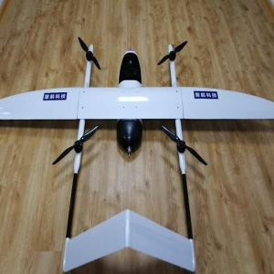 China Promotional Product Mapping Surveying Photography Drone UAV Fixed Wing Intelligent drone on sale