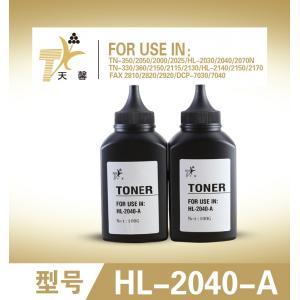 China Recharge de poudre de toner pour l'imprimante à laser Du frère HL2140 on sale