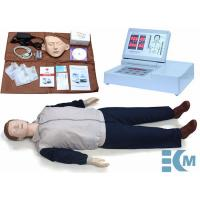Senior automatic CPR manikin - KM/CPR390, CPR dummy, CPR manikin