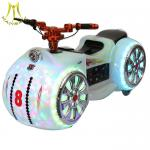 Hansel factory low price amusement park ride on electric motor bike for sale