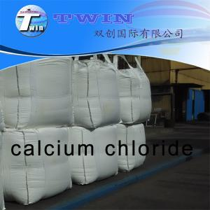 Quality Industrial grade Calcium Chloride for Anhydrous used in Oil drilling chemicals for sale
