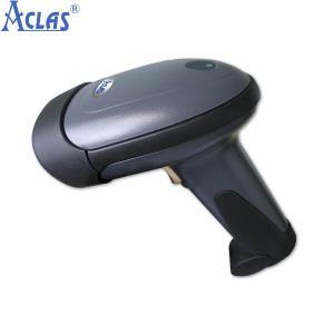 China Barcode Laser Scanner,barcode scanner manufacturer,Lineate Scanner on sale