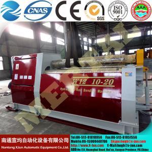 China Hydraulic CNC Plate rolling machine,plate bending machine,import machine on sale