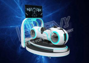 China White / Blue Virtual Reality Motorcycle / Virtual Reality Game Machine on sale